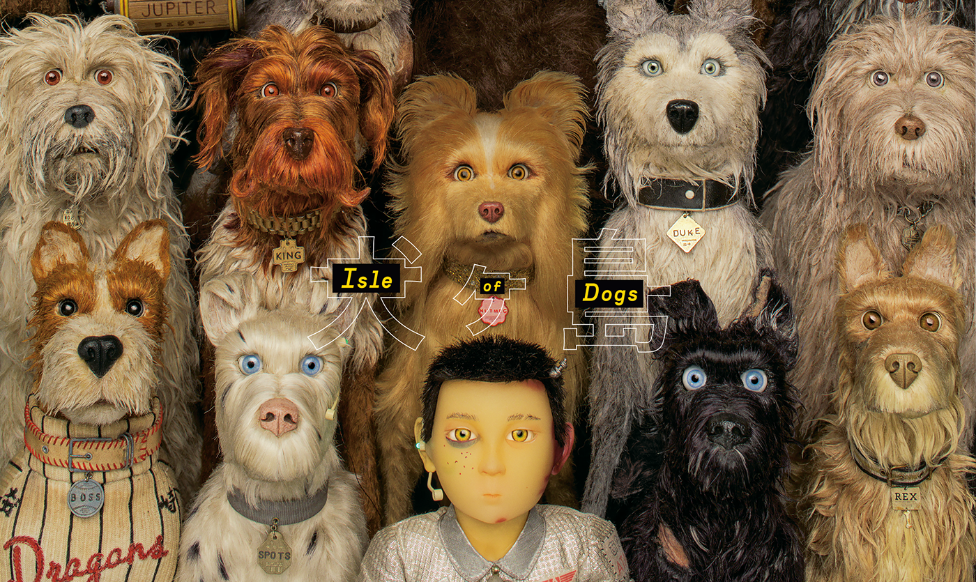 Thumbnail for ISLE OF DOGS - SOCIAL CAMPAIGN