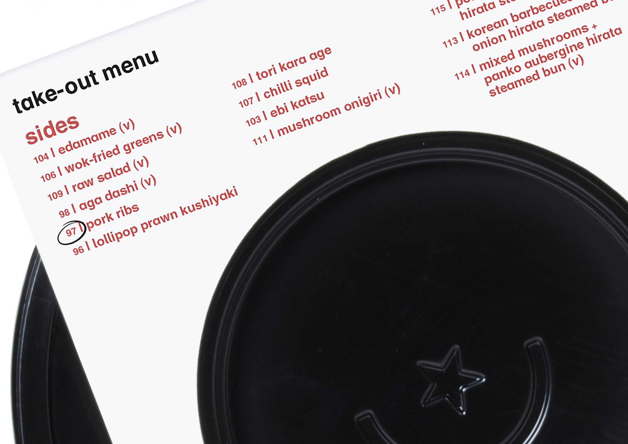 Image Media for Wagamama Takeout Experience
