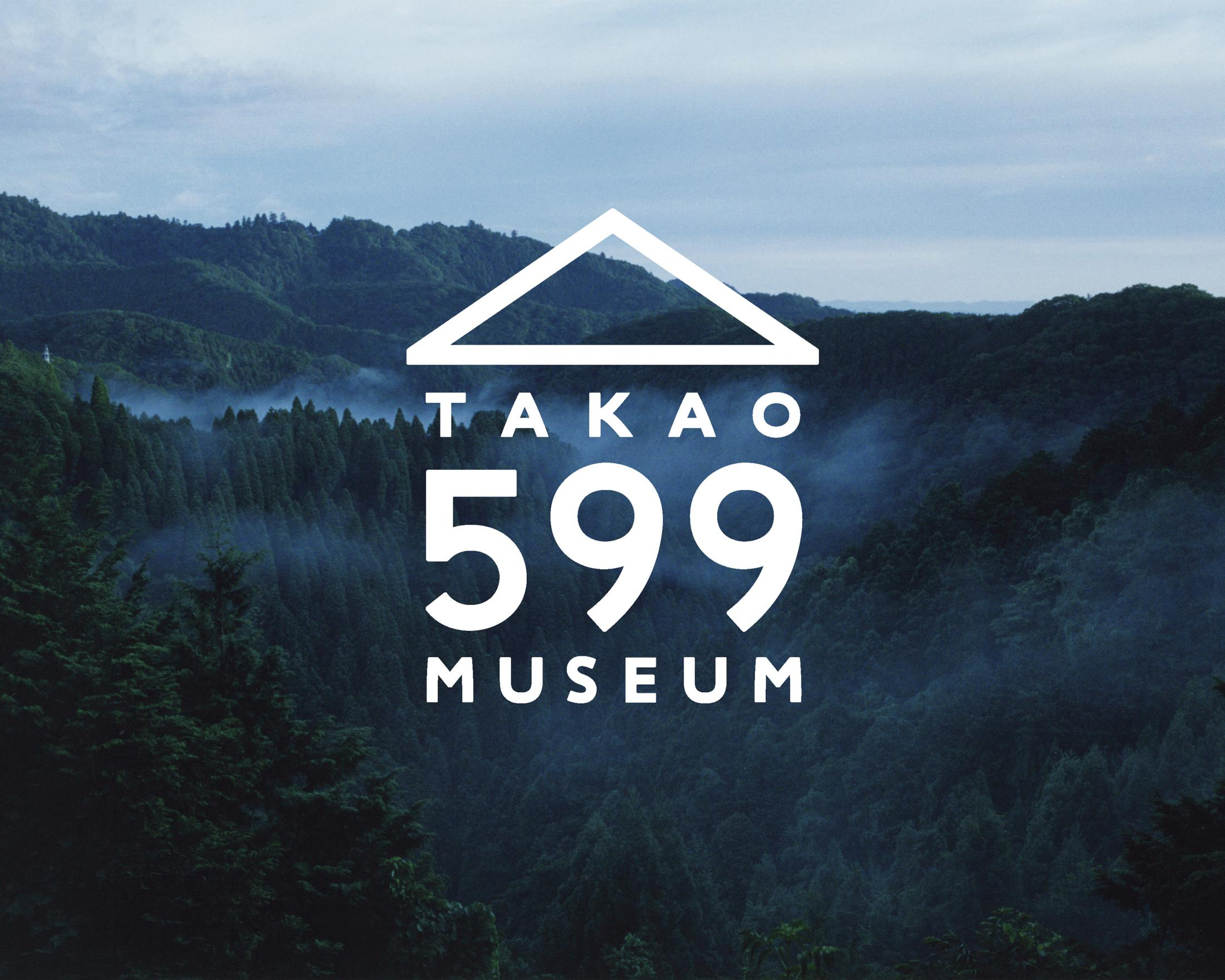 Thumbnail for TAKAO 599 MUSEUM