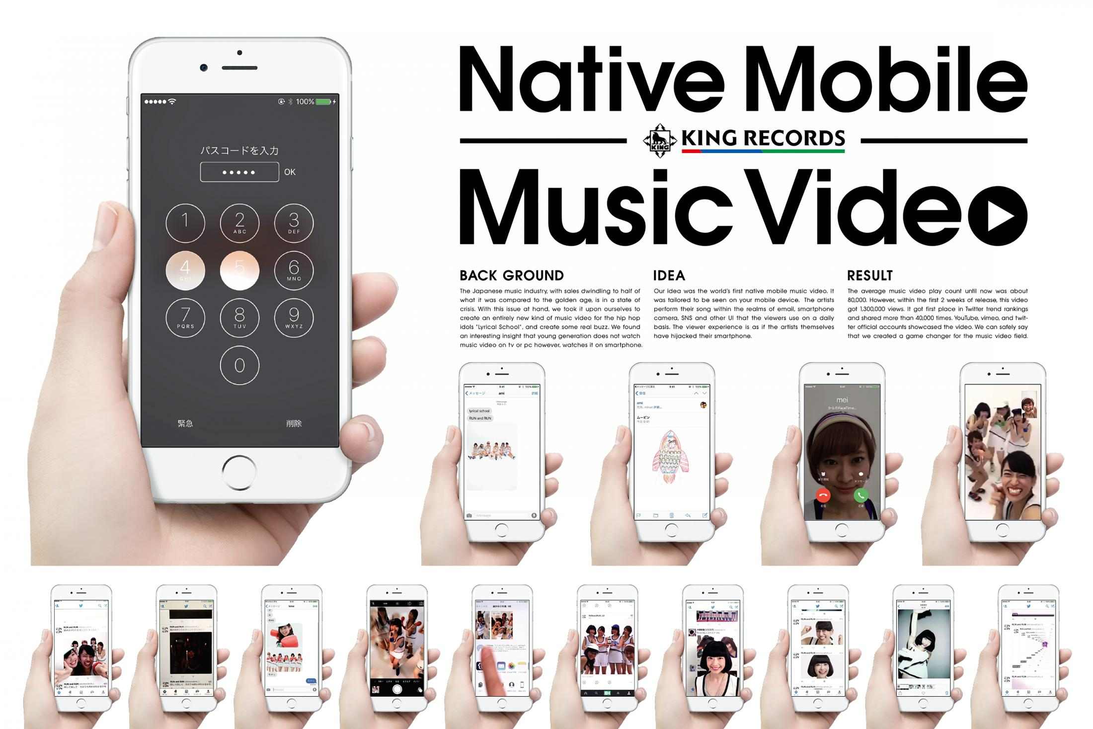 Thumbnail for Native Mobile Music Video
