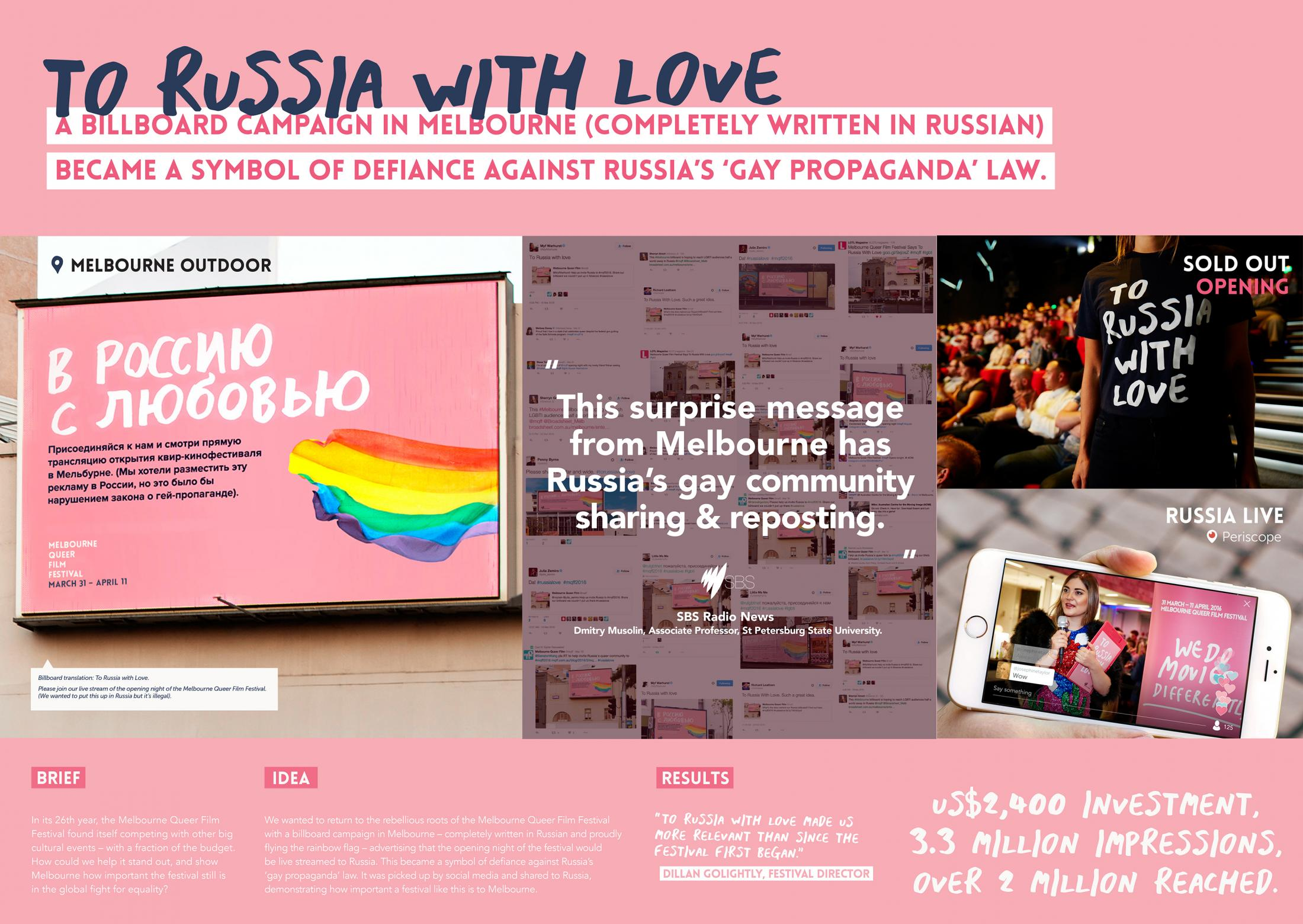 Thumbnail for To Russia With Love