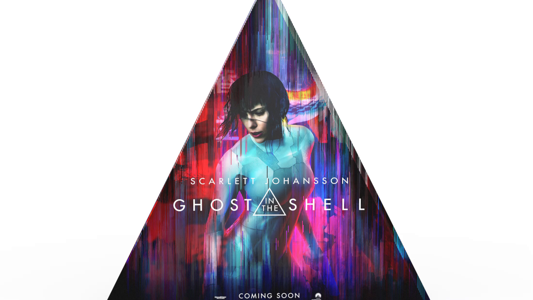 Thumbnail for Ghost in the Shell Theatrical Display