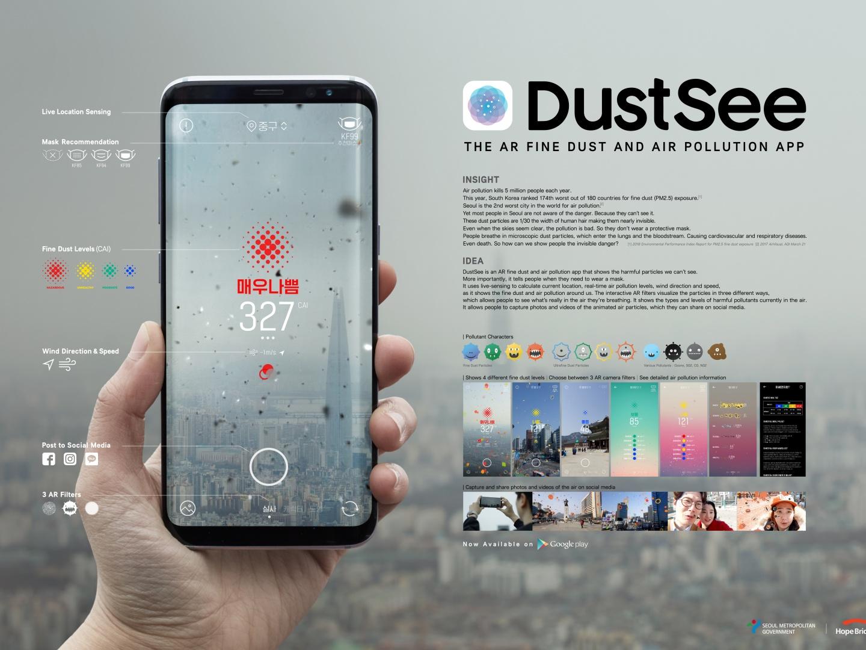 DustSee Thumbnail