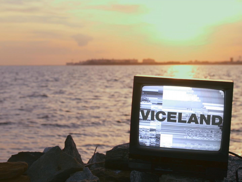 VICELAND 2017 Sizzle Thumbnail
