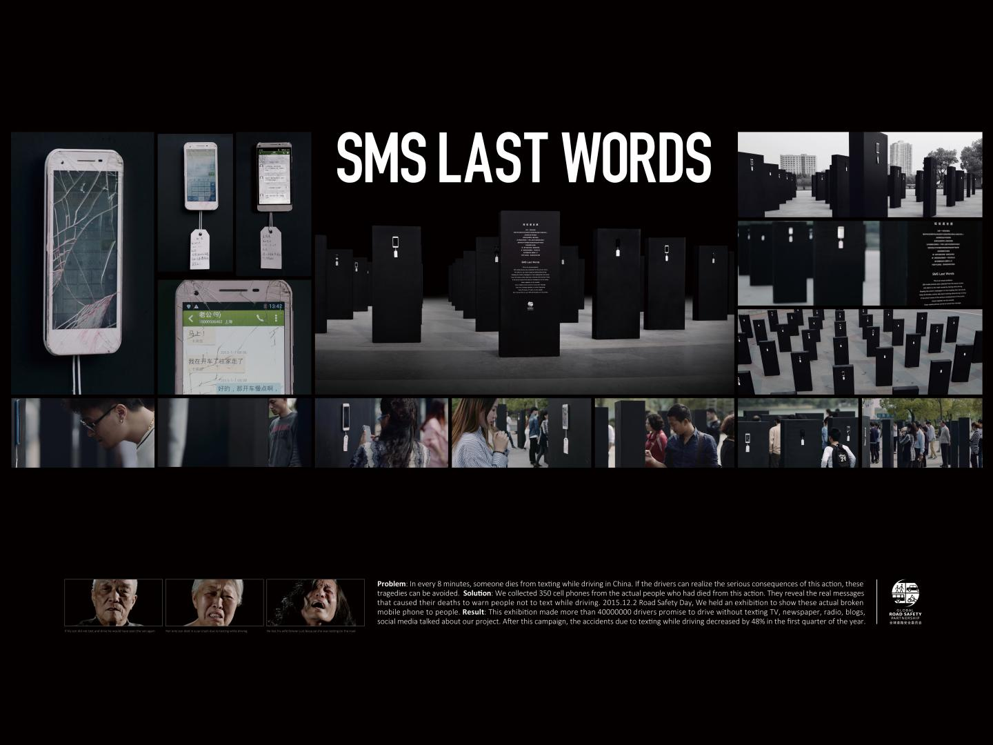 SMS LAST WORDS Thumbnail