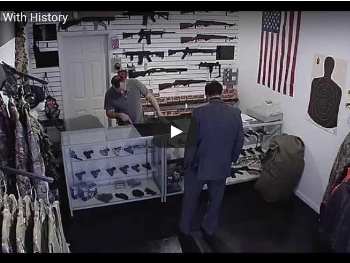 The Gun Shop Thumbnail