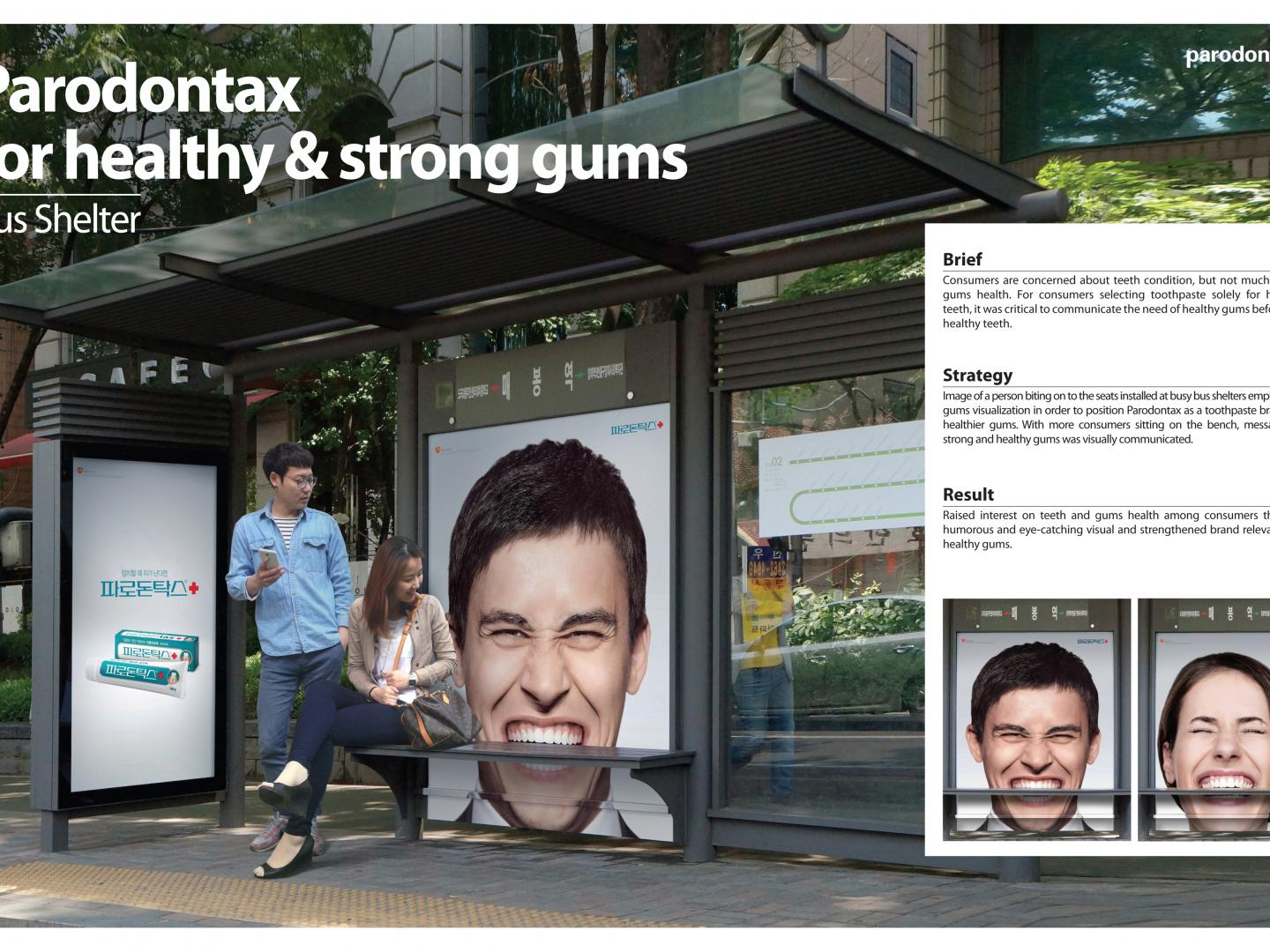 Parodontax for healthy & strong gums Thumbnail