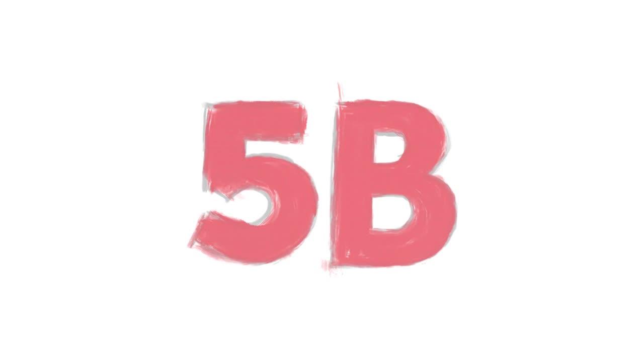 Thumbnail for 5B Film