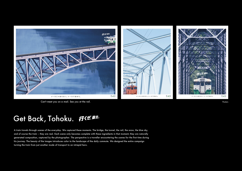 Thumbnail for Get Back, Tohoku.