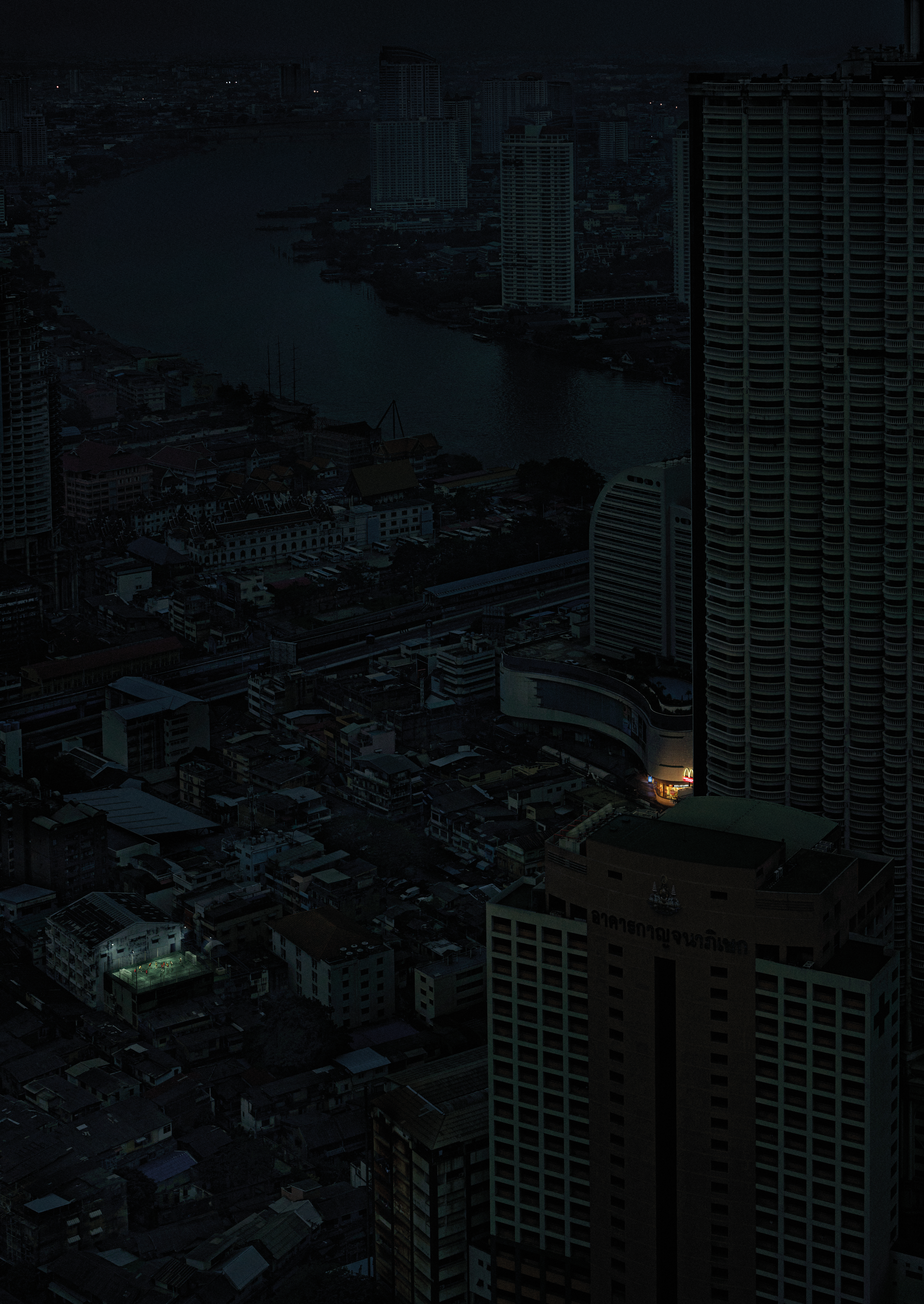 Image for Rooftop Soccer