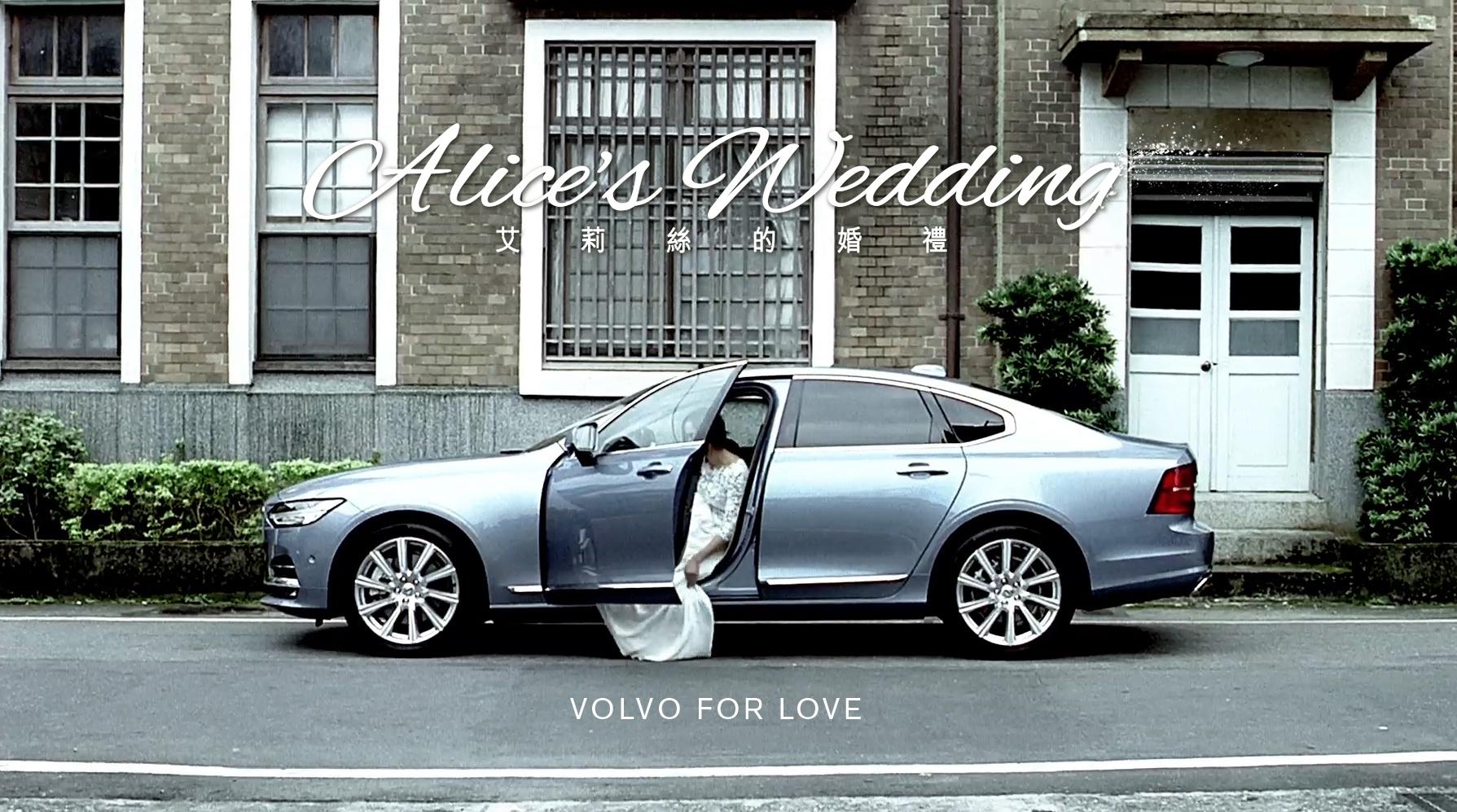 Thumbnail for Alice's Wedding
