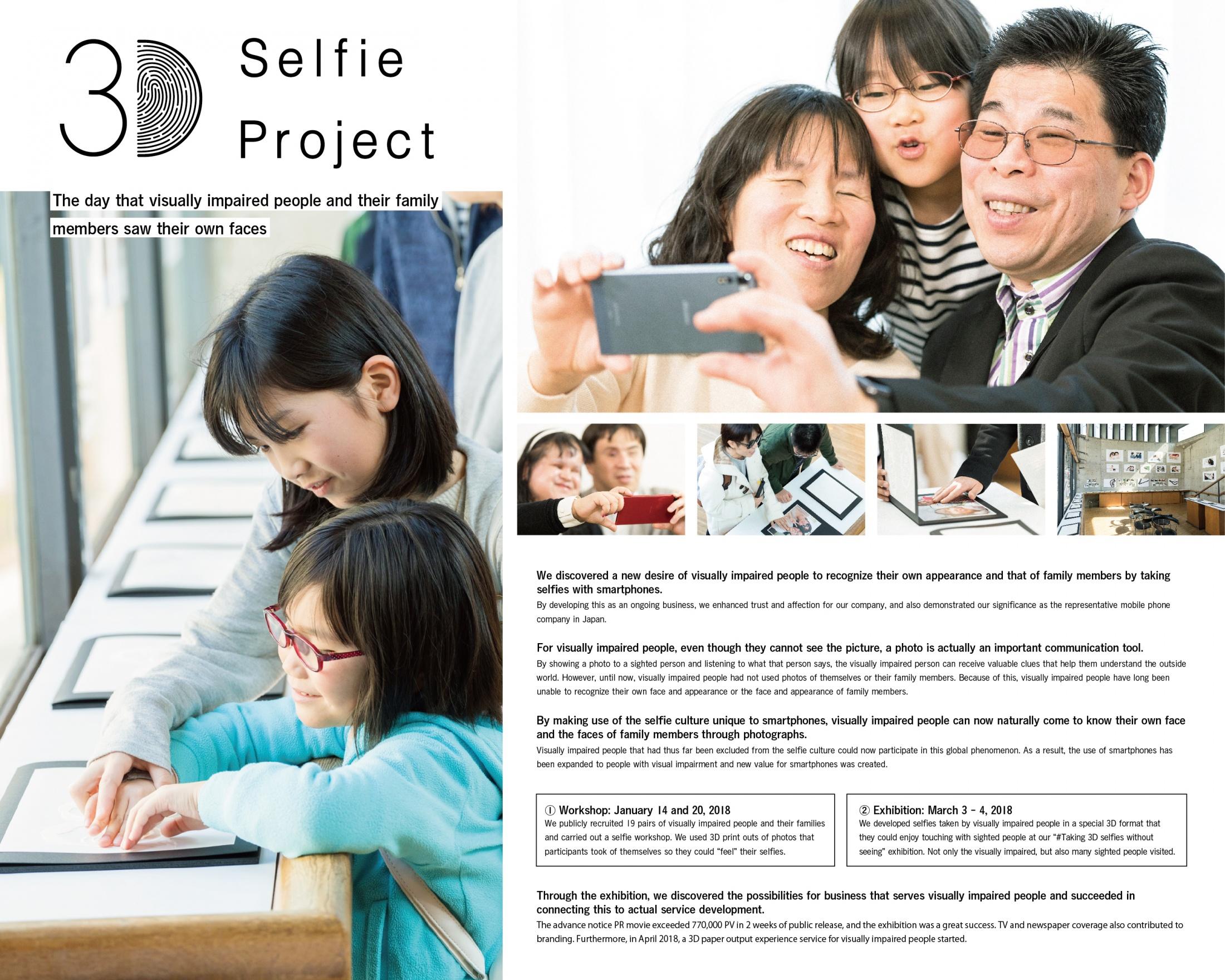 3D Selfie Project Thumbnail