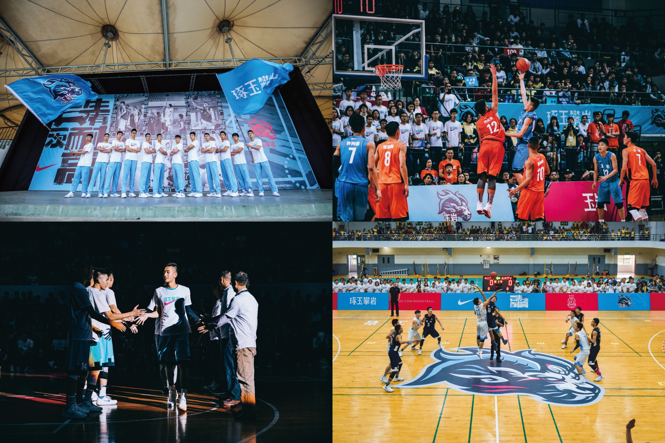 Image Media for Nike China HBL Team Identities