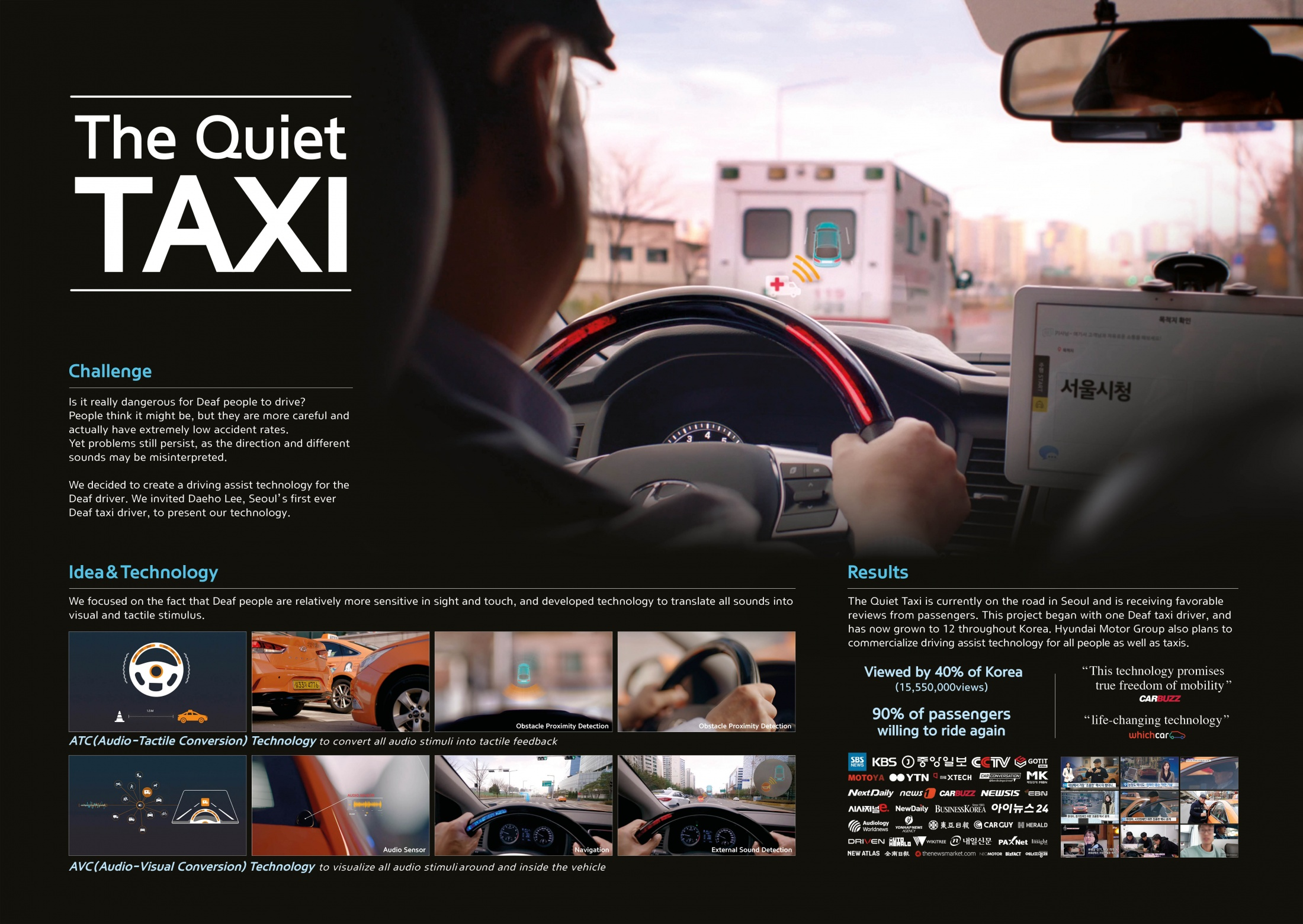 Thumbnail for The Quiet Taxi
