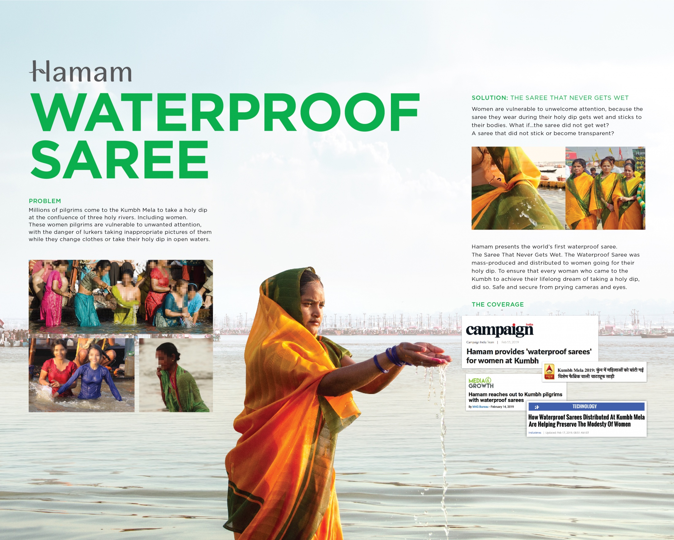 Image Media for The Waterproof Saree