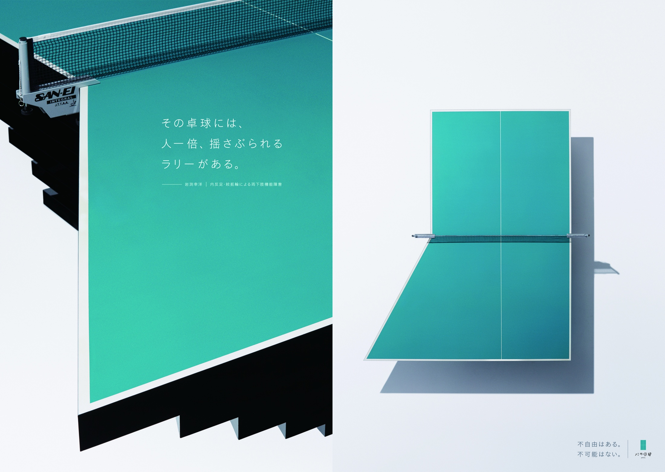 Thumbnail for Koyo Iwabuchi