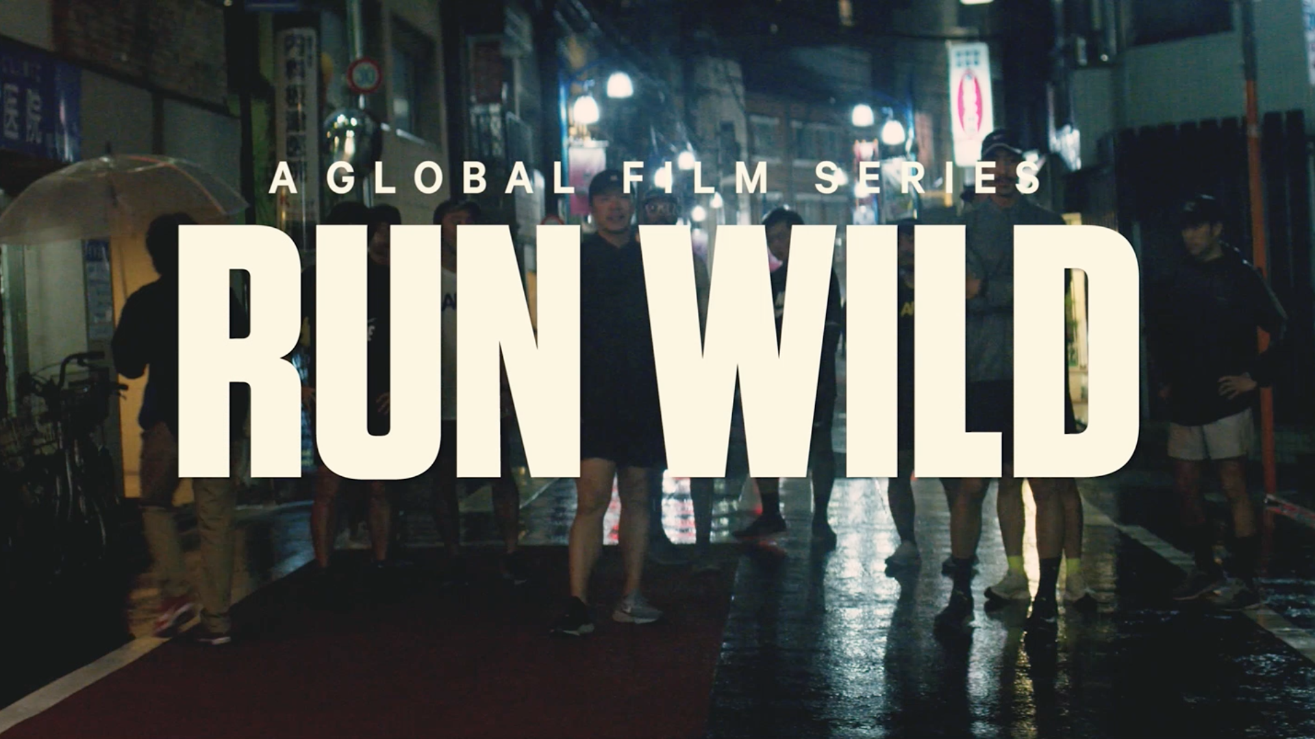 Thumbnail for Run Wild |Track 3: Freedom