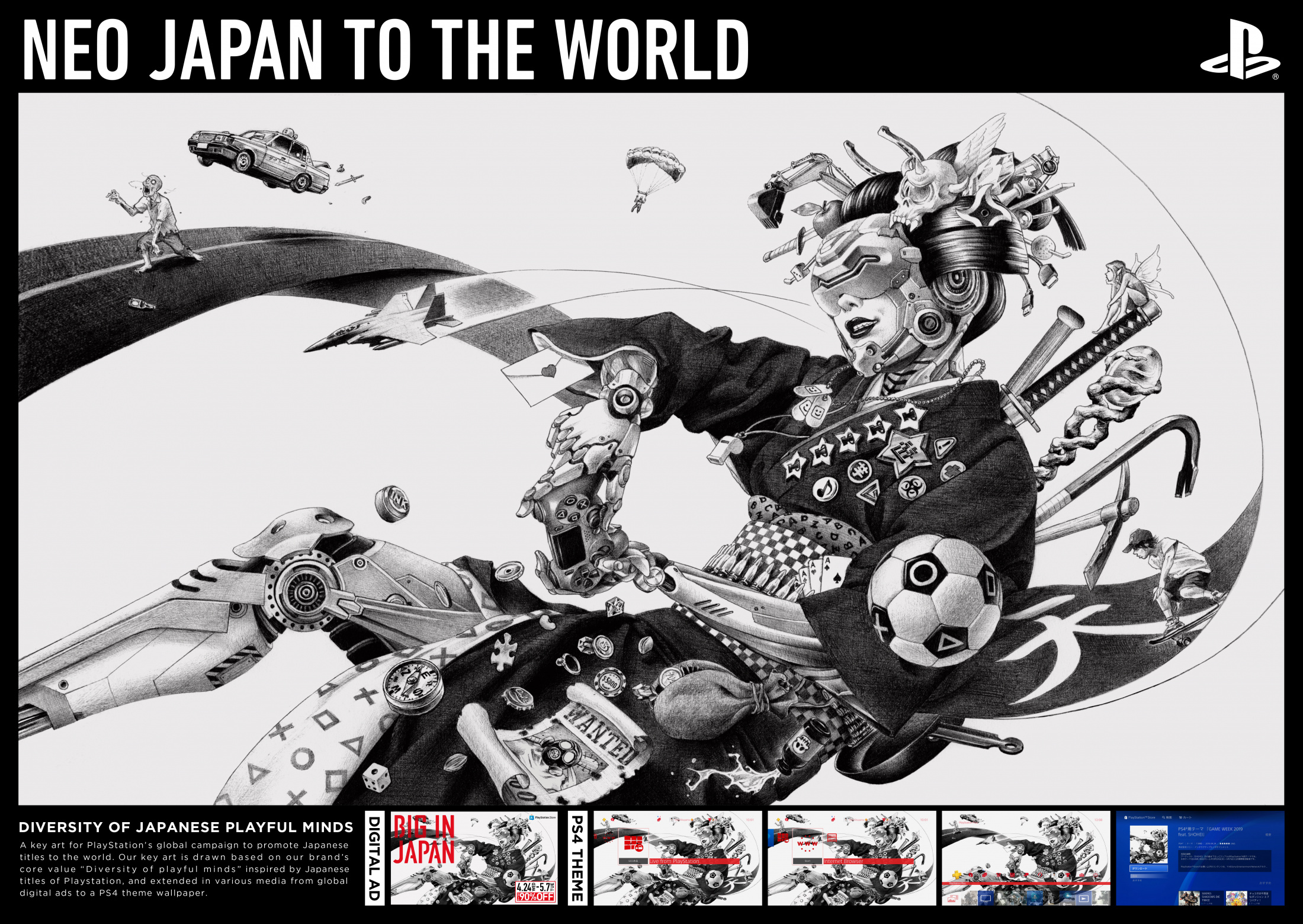 Thumbnail for NEO JAPAN TO THE WORLD