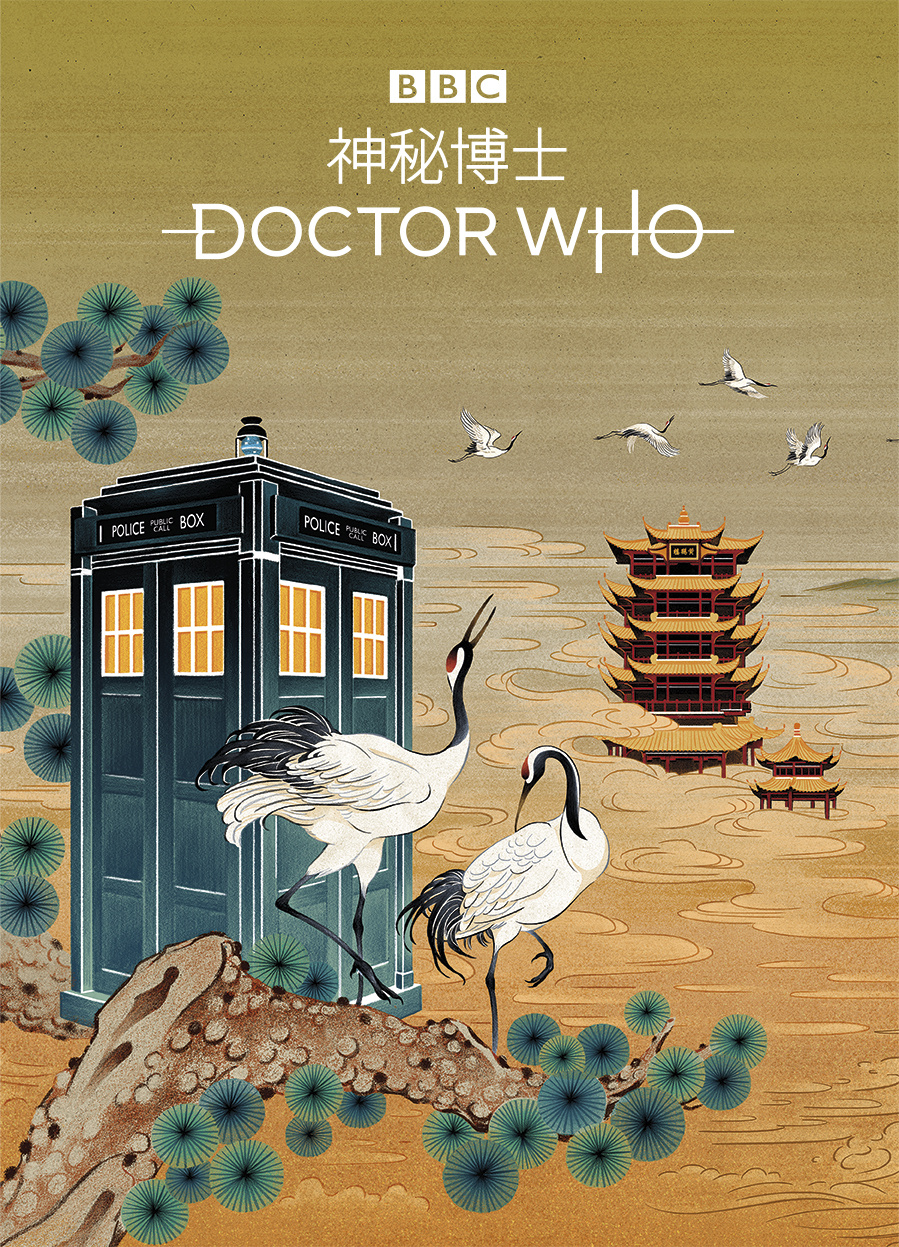 Thumbnail for Doctor Who series 11 - China