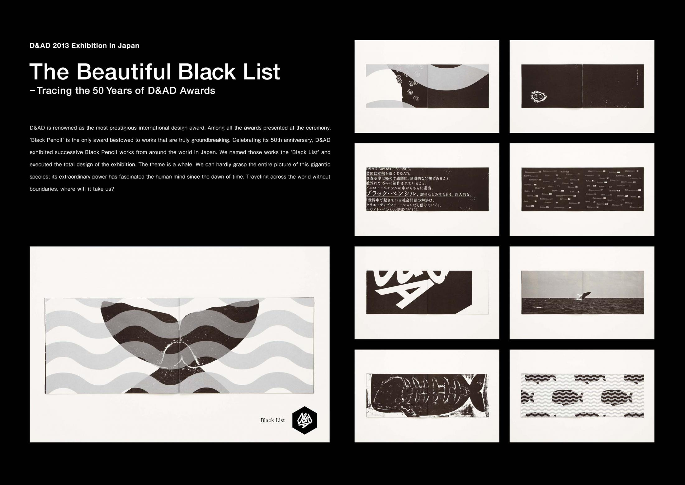 Thumbnail for The Beautiful Black List