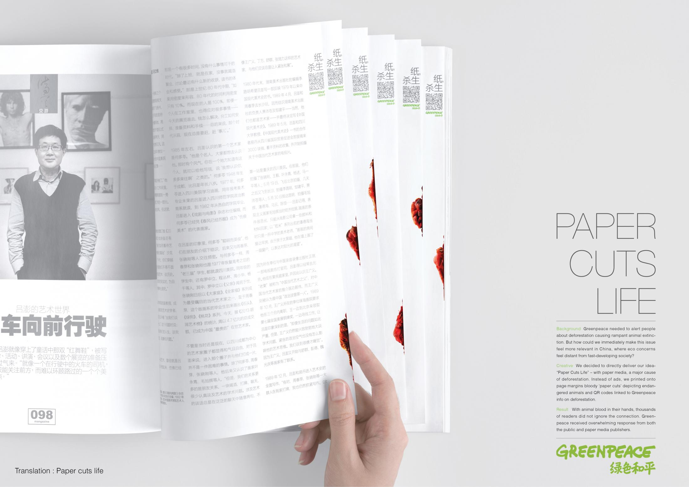 "research papers on advertising and body image Women's bodies in advertising by jean kilbourne | february 13, 2012 ""feminine odor is everyone's problem,"" proclaims an ad for building a better body."