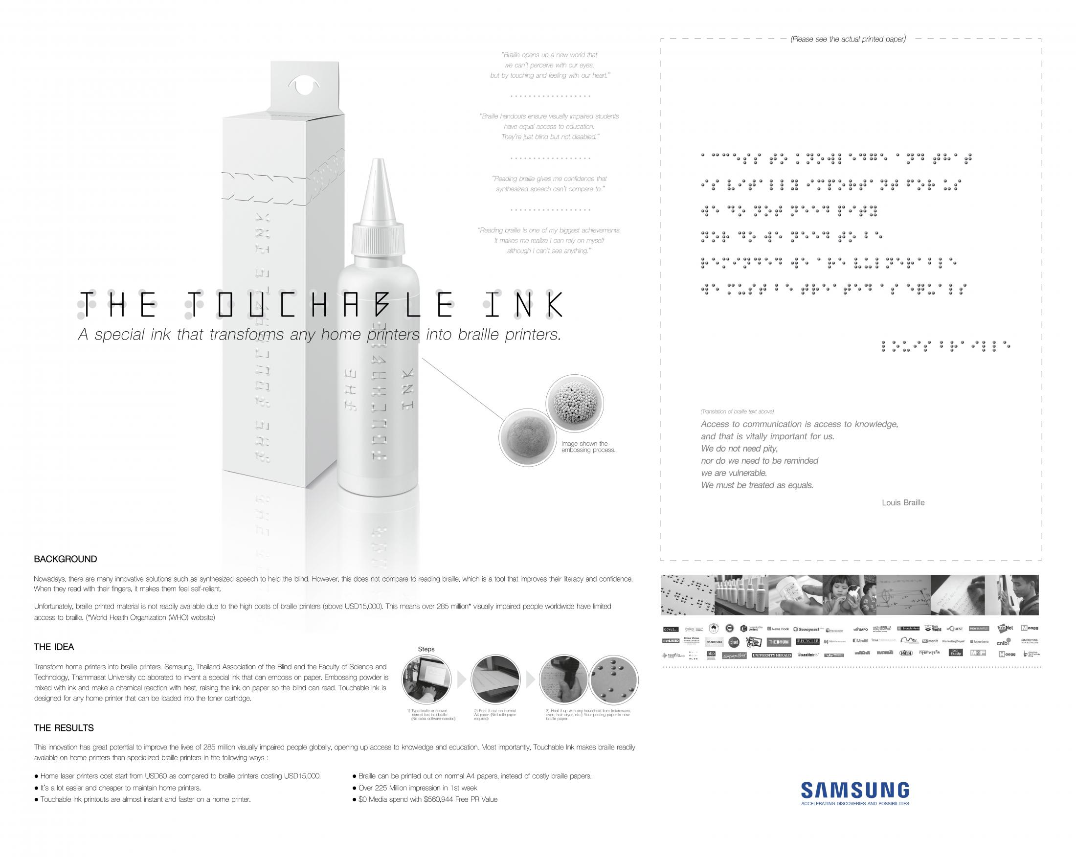 Image Media for Touchable Ink