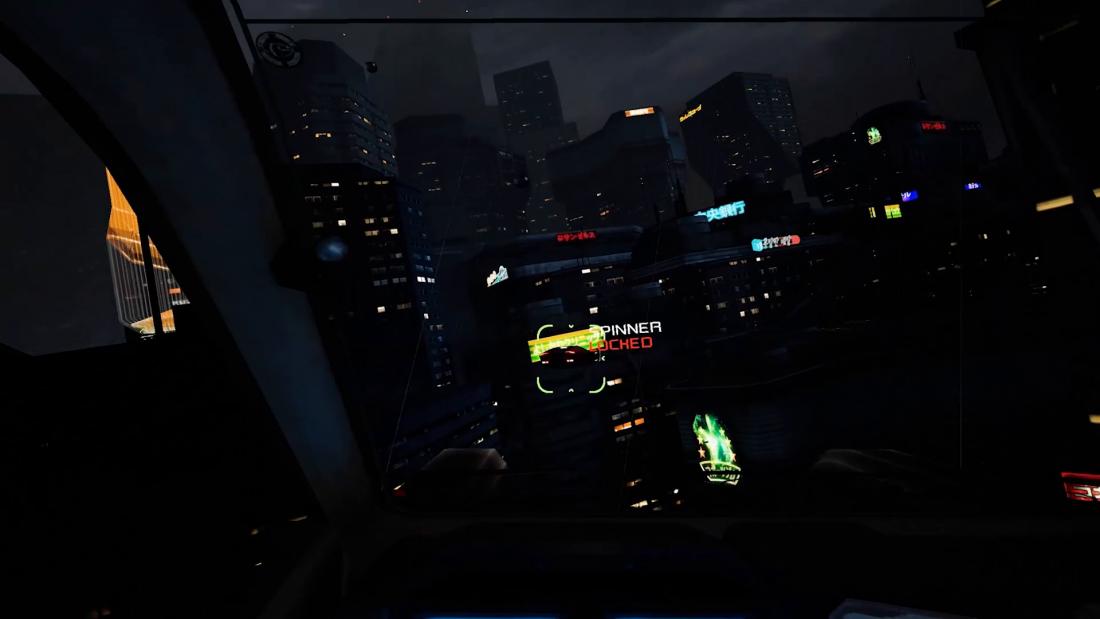 Thumbnail for Blade Runner 2049 Experience