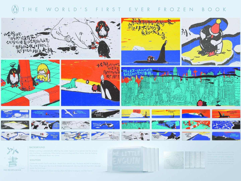 Penguin Frozen Storybook Thumbnail