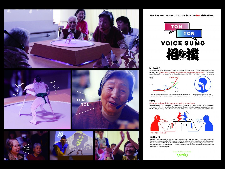 TON-TON VOICE SUMO Thumbnail