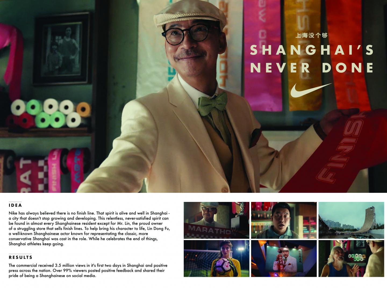 Shanghai JDI Thumbnail