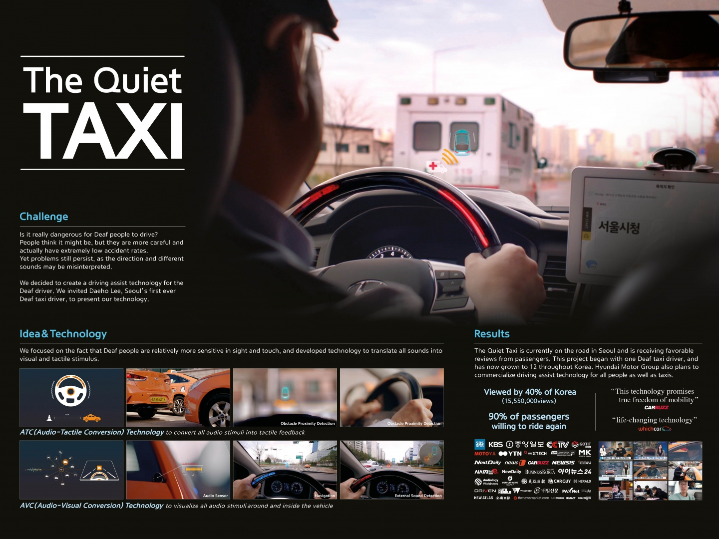 The Quiet Taxi Thumbnail