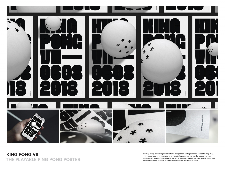 King Pong VII Thumbnail