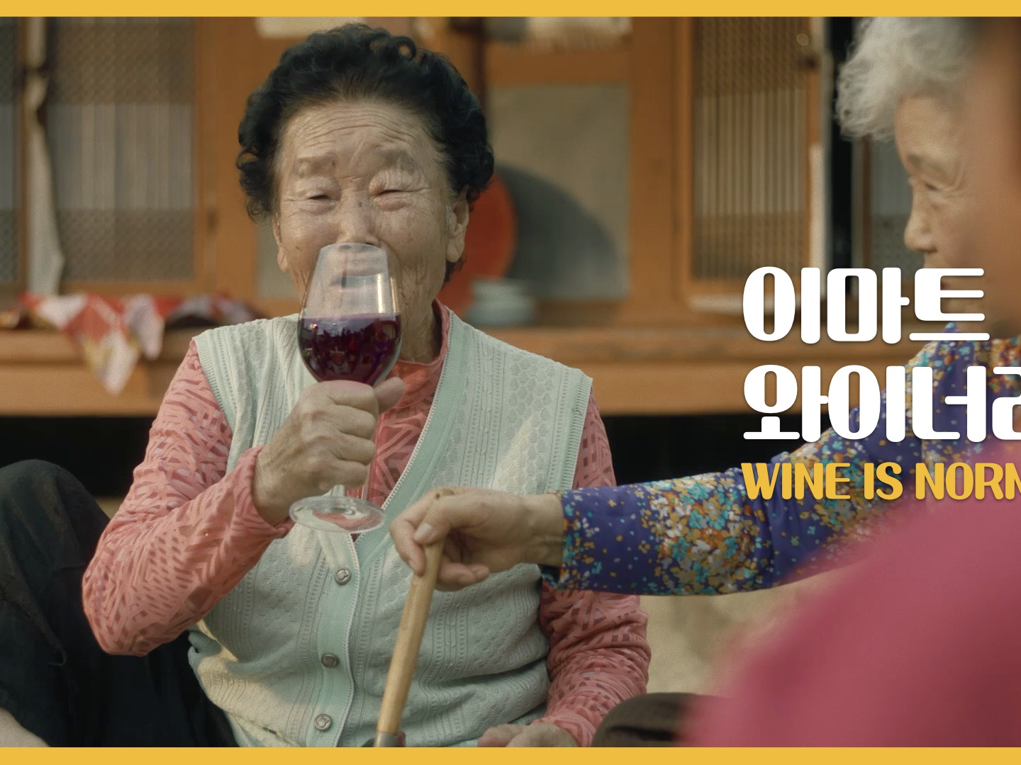 Wine is Normal Thumbnail