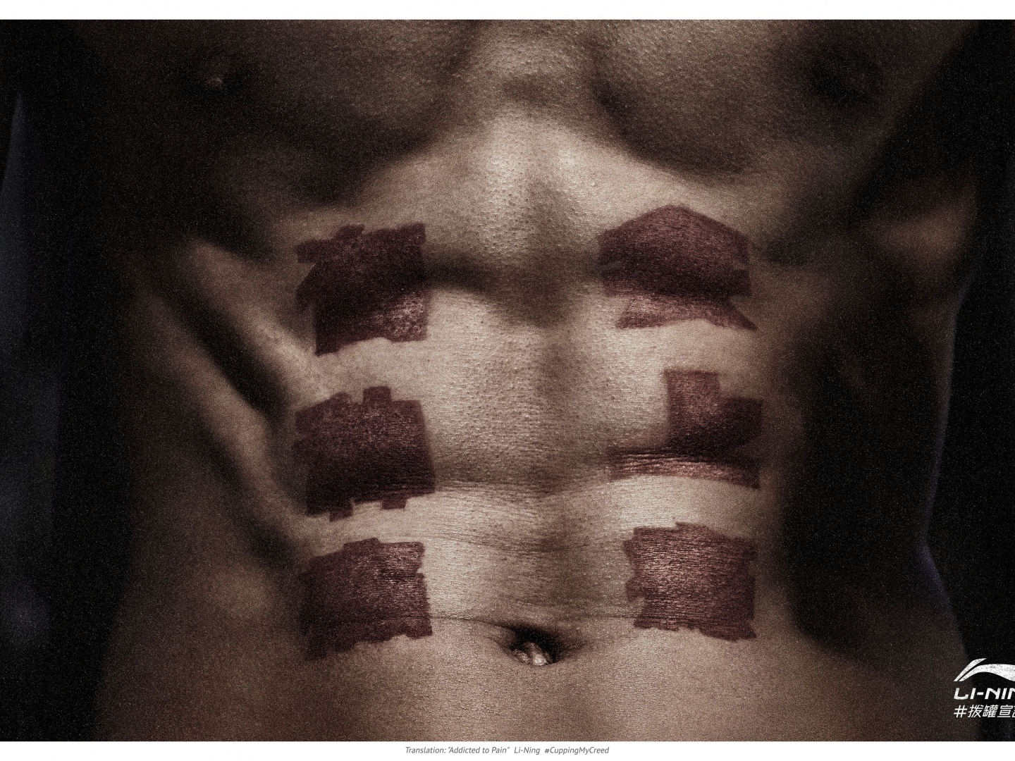 Image for #CuppingMyCreed - Addicted to Pain