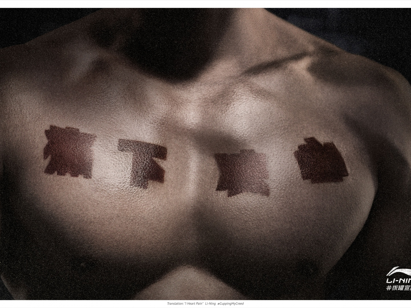 Image for #CuppingMyCreed - I Heart Pain