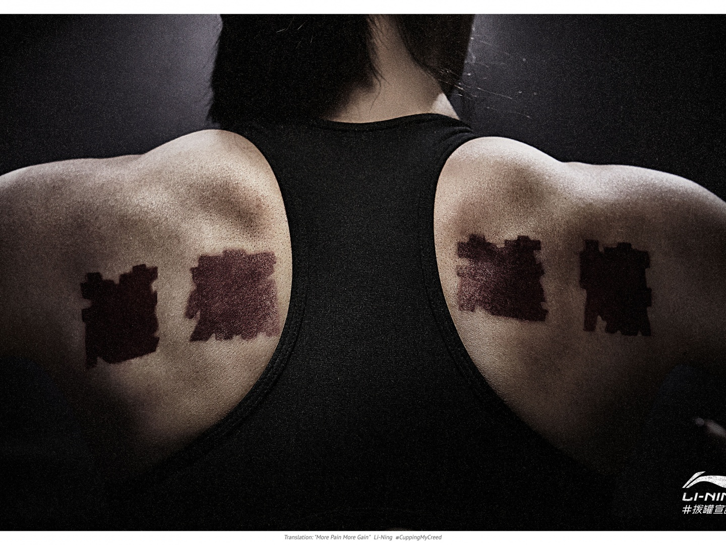 Image for #CuppingMyCreed - More Pain More Gain