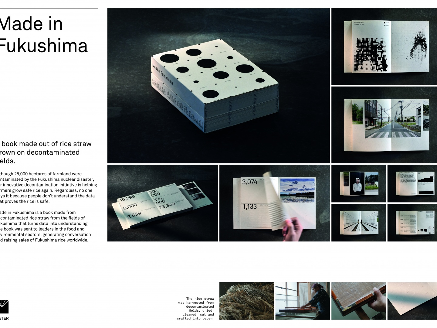 Made in Fukushima. A book made out of rice straw grown on decontaminated farmland. Thumbnail