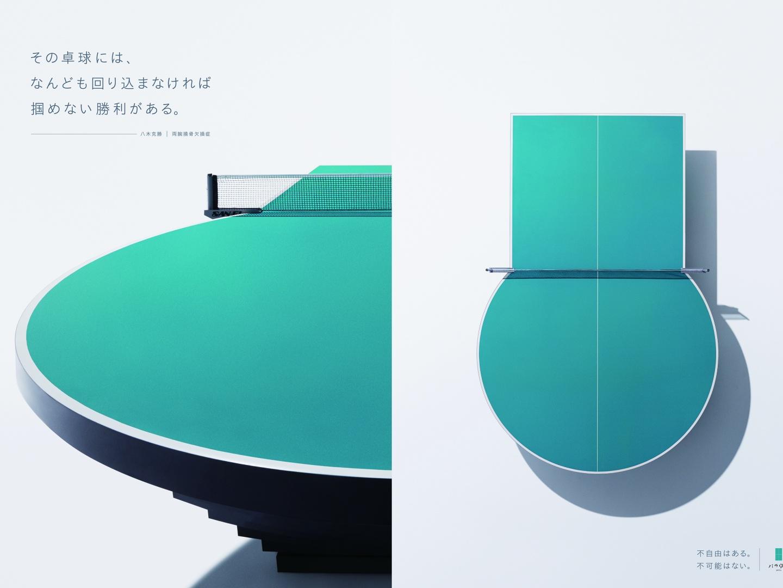 Katsuyoshi Yagi Thumbnail