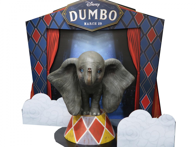 Dumbo Sculpt  Thumbnail