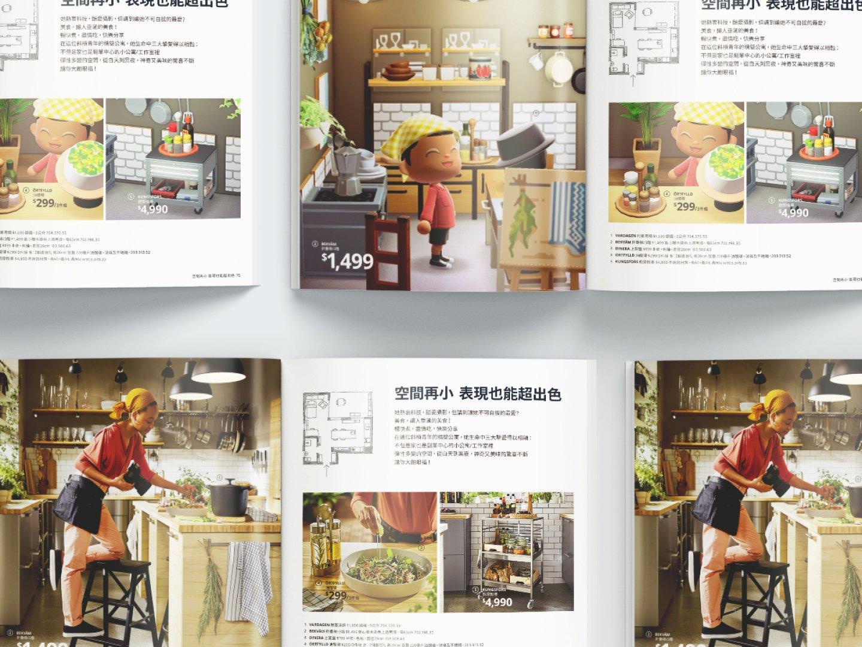 IKEA Animal Crossing Catalogue Thumbnail