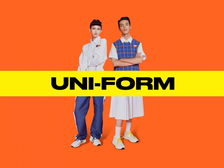 UNI-FORM Thumbnail