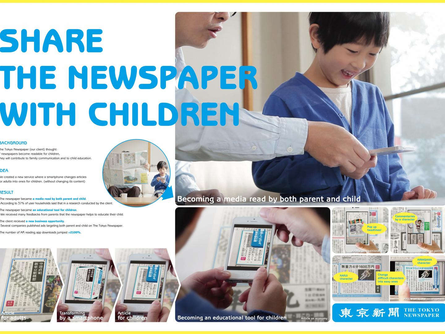 Share the Newspaper with Children Thumbnail