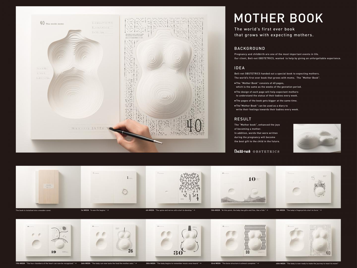 MOTHER BOOK Thumbnail