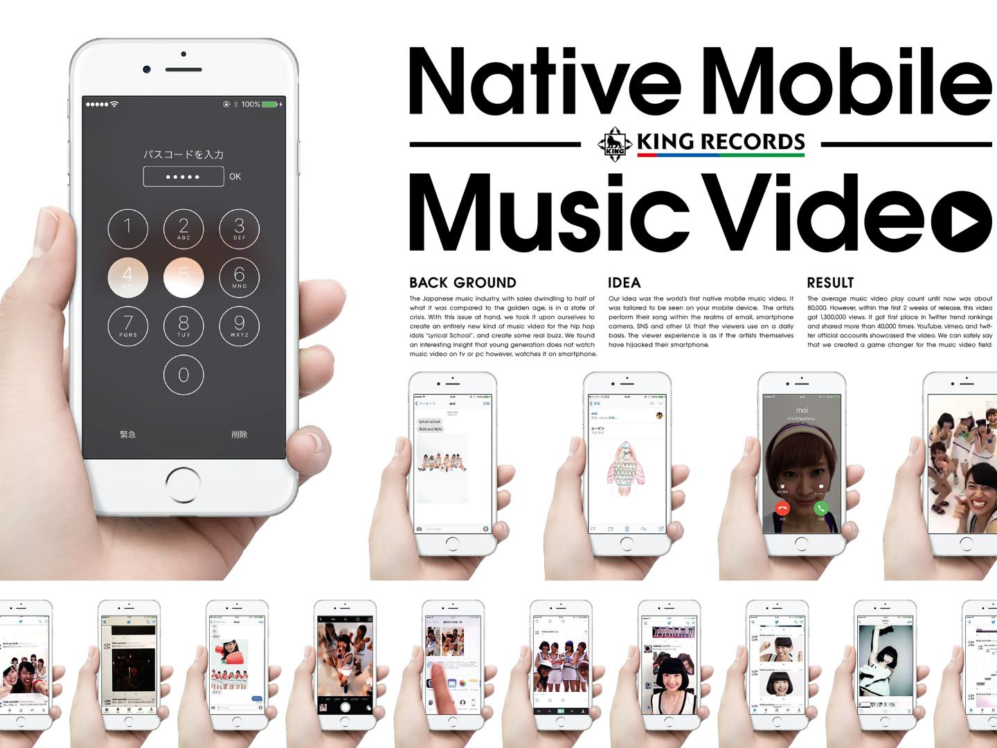 KING RECORDS - Native Mobile Music Video | Clios