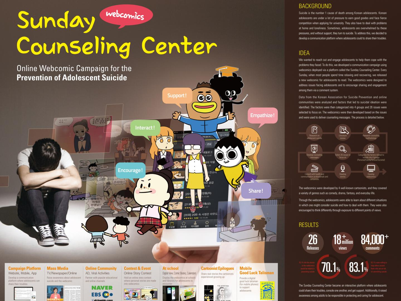 Sunday Counseling Center Thumbnail