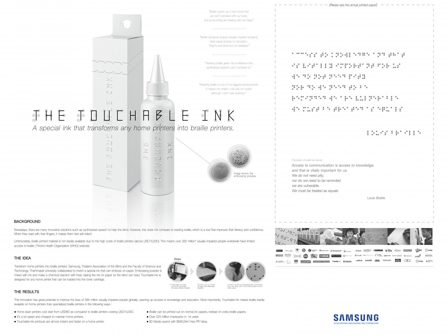 Touchable Ink Thumbnail