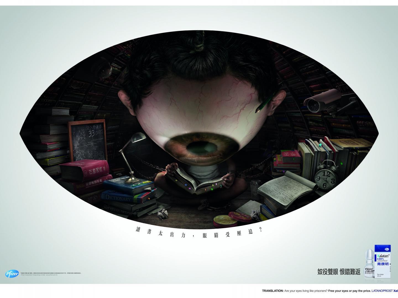 Eyeball Slave-Student Thumbnail